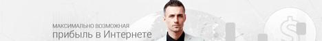 http://pitpit.dax.ru/images/mlmfibo.png
